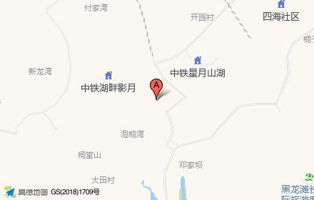 中铁星月山湖位置-小柯网