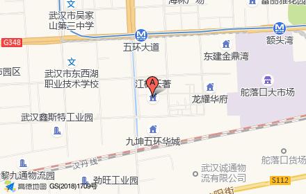 金辉江樾云著位置-小柯网