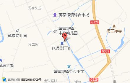 兆通郡王府位置-小柯网