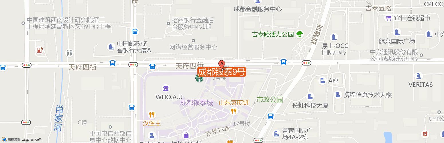 成都银泰9号·优客工场