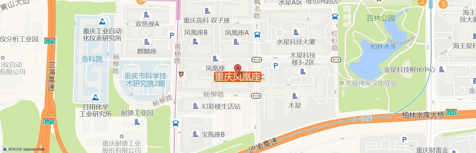 重庆凤凰座·优客工场