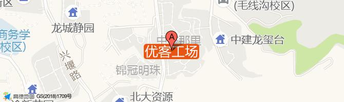 重庆西西荟·优客工场