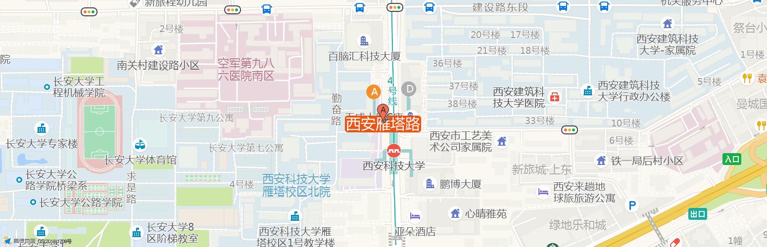 西安雁塔路·优客工场