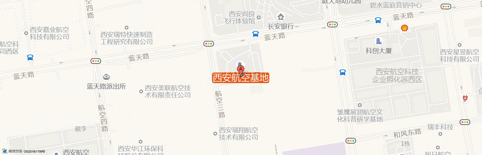 西安航空基地·优客工场