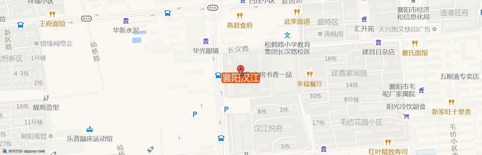 襄阳汉江·优客工场