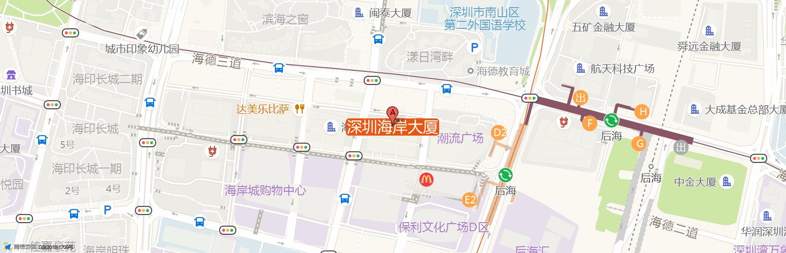 深圳海岸大厦·优客工场