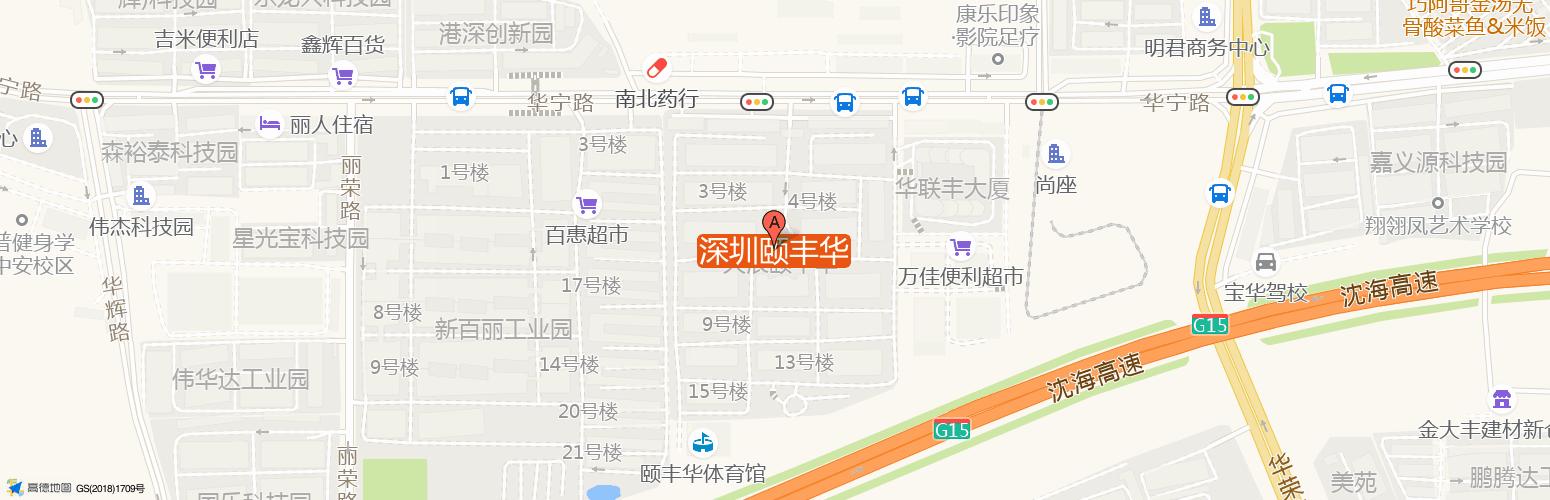 深圳颐丰华·优客工场