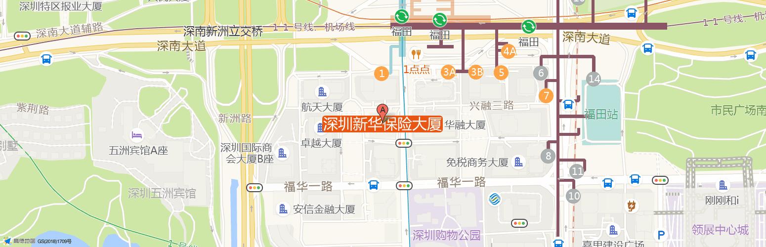 深圳新华保险大厦·优客工场