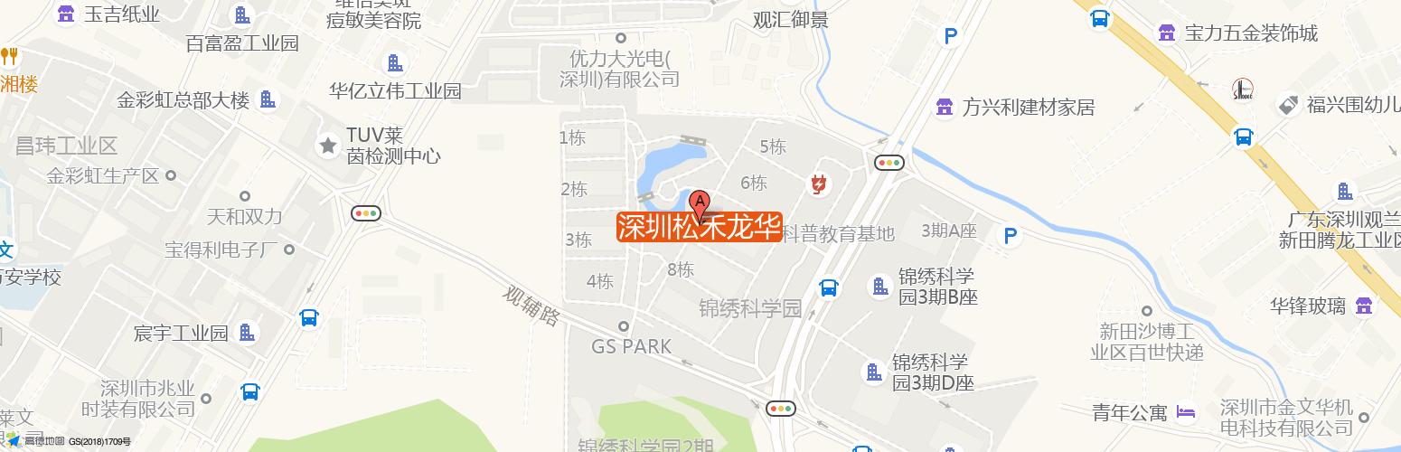 深圳松禾龙华·优客工场