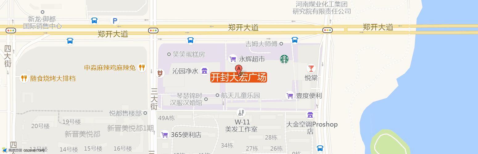 开封大宏广场·优客工场