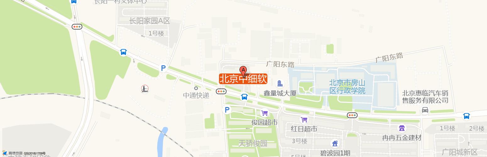 北京中细软·优客工场
