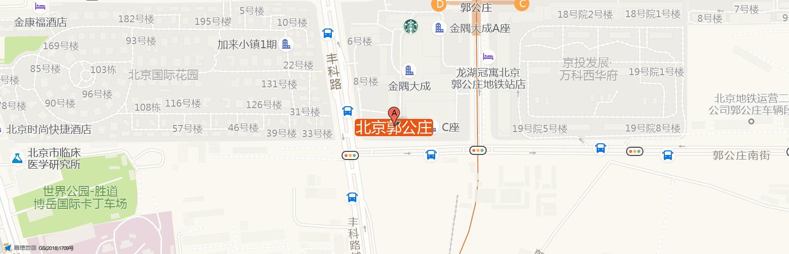 北京郭公庄·优客工场