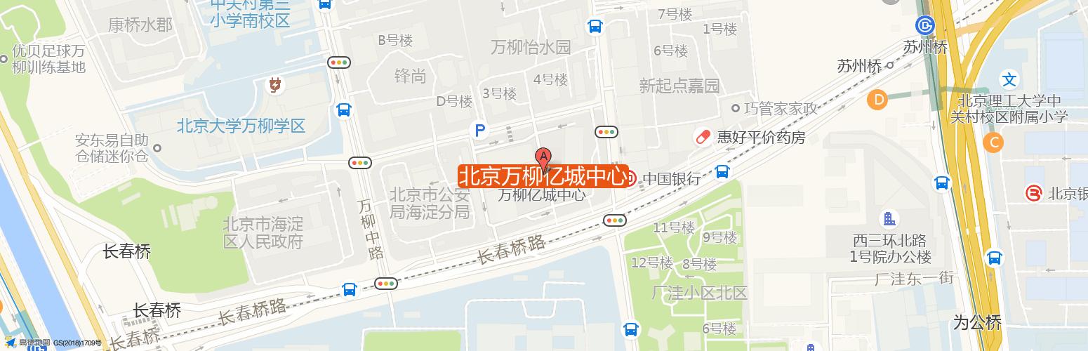 北京万柳亿城中心·优客工场