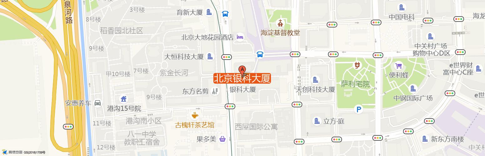 北京银科大厦·优客工场