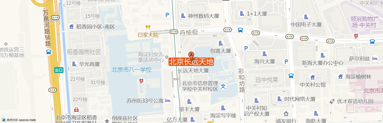 北京长远天地·优客工场