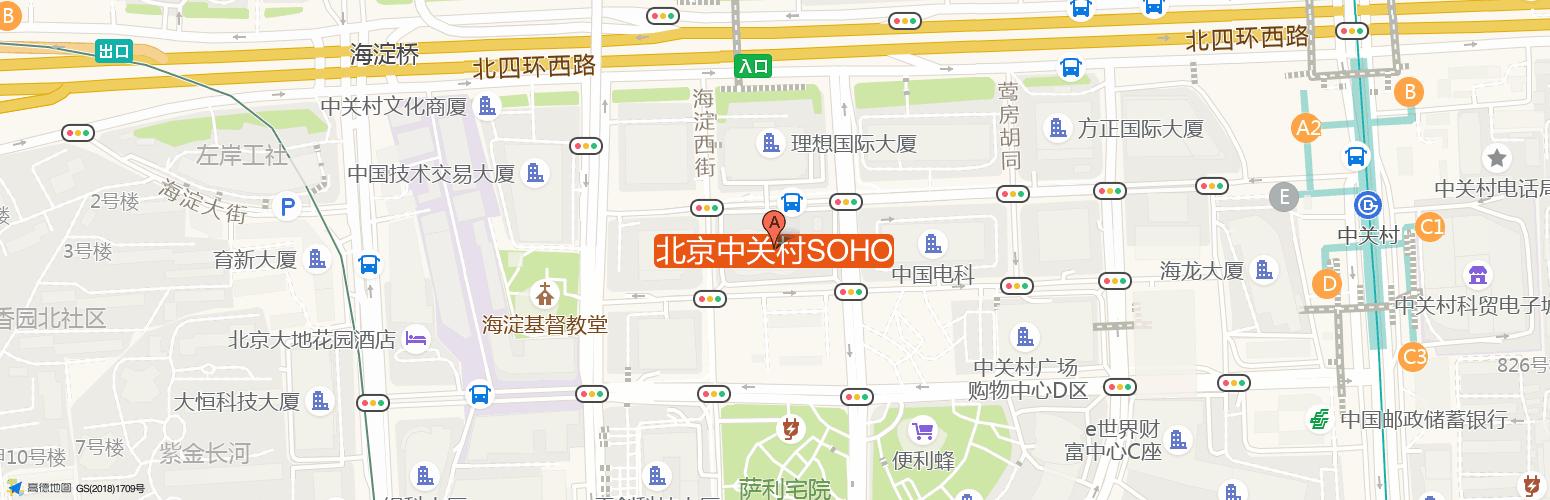 北京中关村SOHO·优客工场