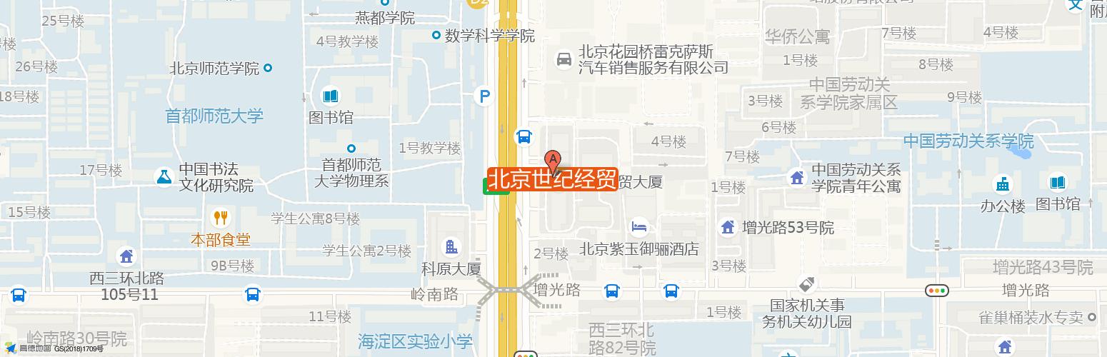 北京世纪经贸·优客工场