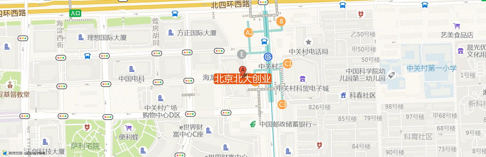 北京北大创业·优客工场