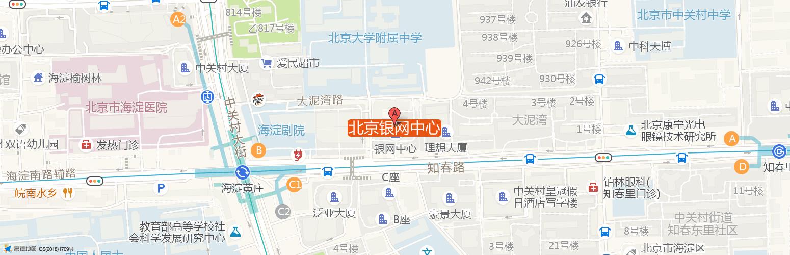 北京银网中心·优客工场