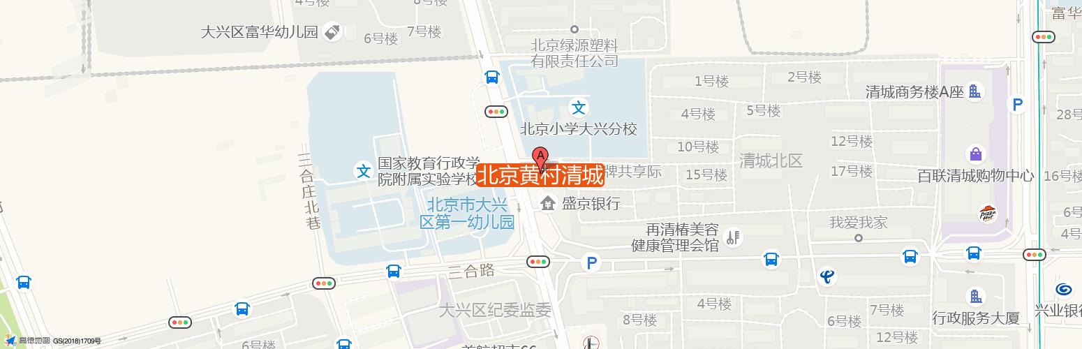 北京黄村清城·优客工场