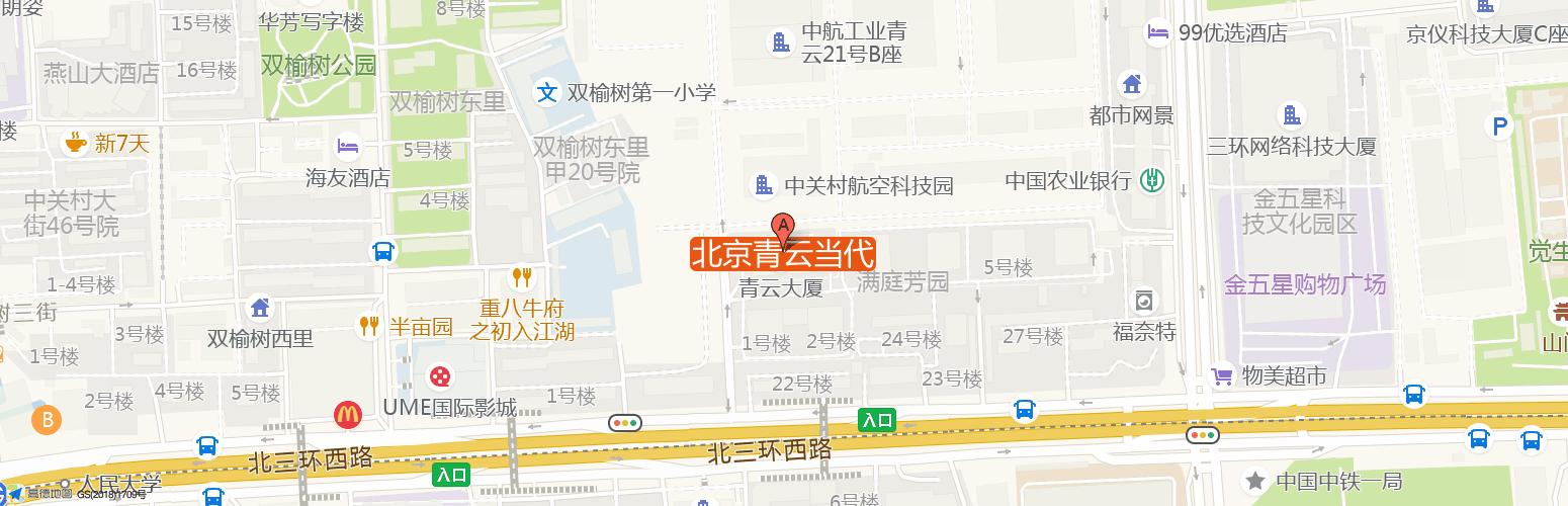 北京青云当代·优客工场