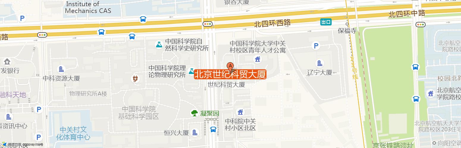 北京世纪科贸大厦·优客工场