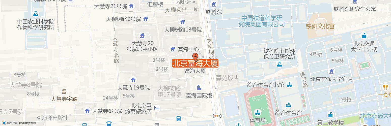 北京富海大厦·优客工场