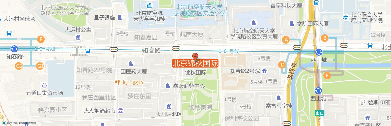 北京锦秋国际·优客工场
