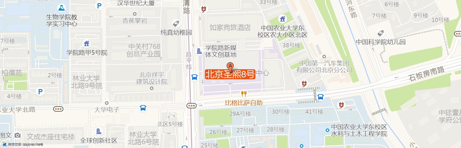 北京圣熙8号·优客工场