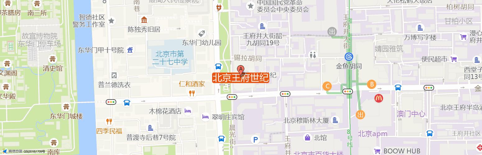 北京王府世纪·优客工场