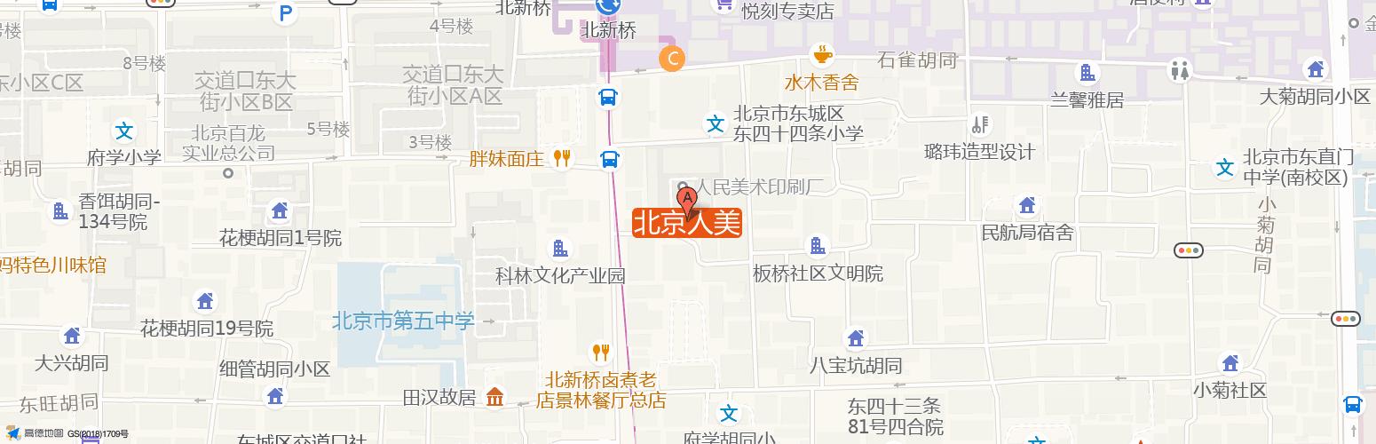 北京人美·优客工场