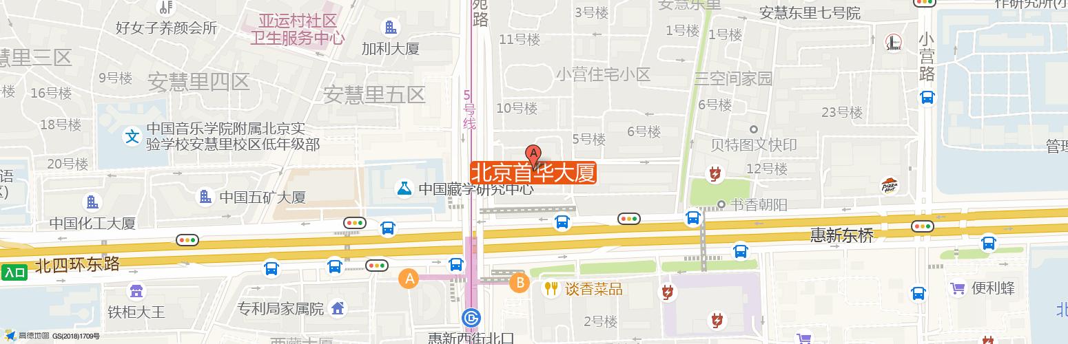 北京首华大厦·优客工场