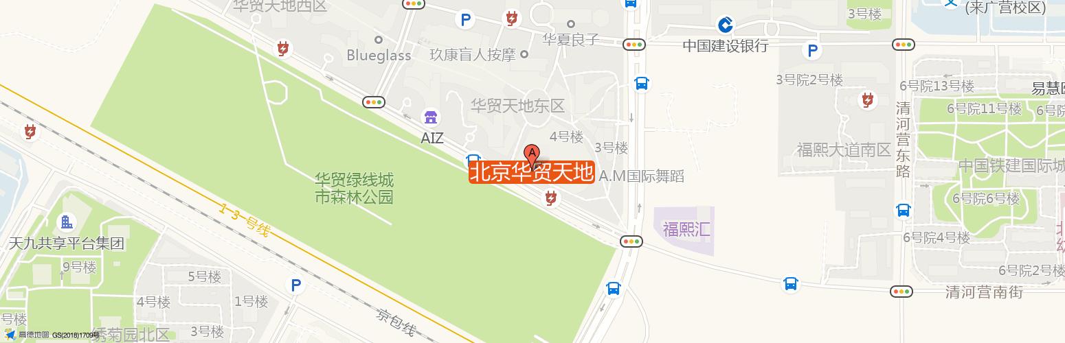 北京华贸天地·优客工场