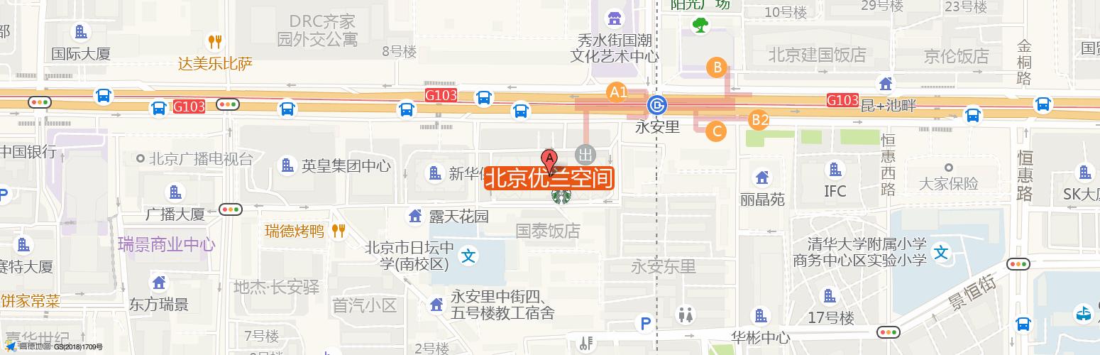 北京优兰空间·优客工场