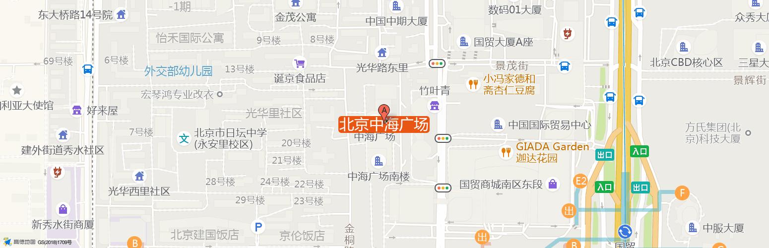 北京中海广场·优客工场