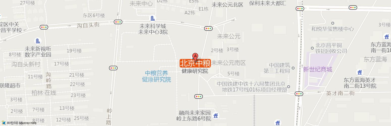 北京中粮·优客工场