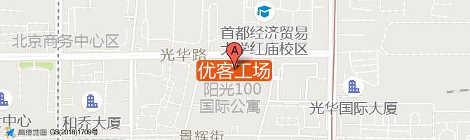 北京阳光100·优客工场