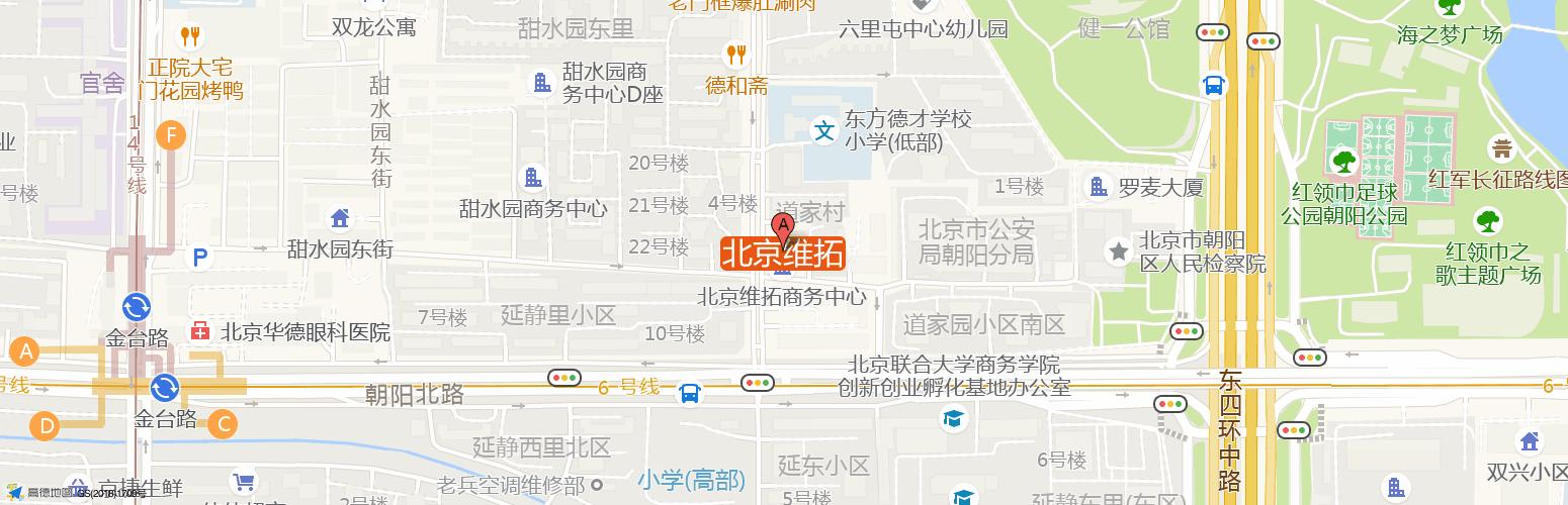 北京维拓·优客工场