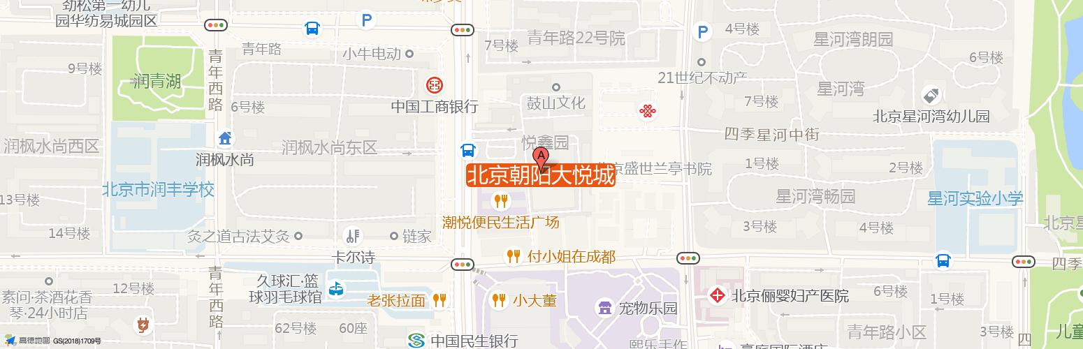 北京朝阳大悦城·优客工场