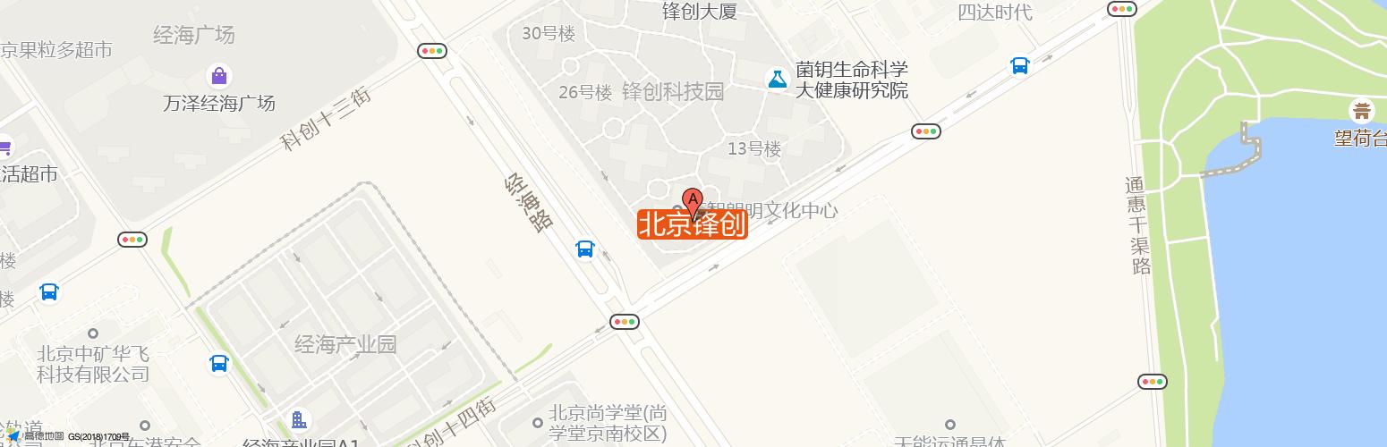 北京锋创·优客工场