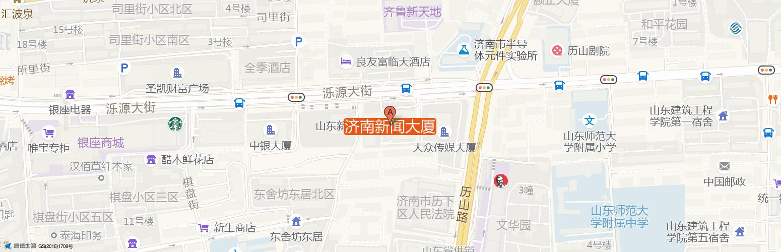 济南新闻大厦·优客工场