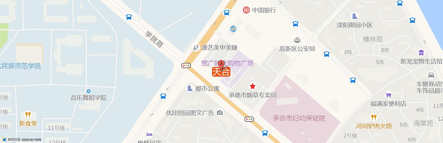 天合·优客工场