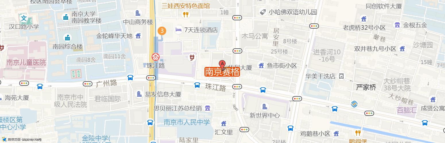 南京赛格·优客工场