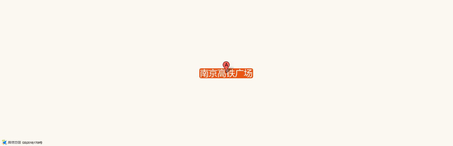 南京高铁广场·优客工场