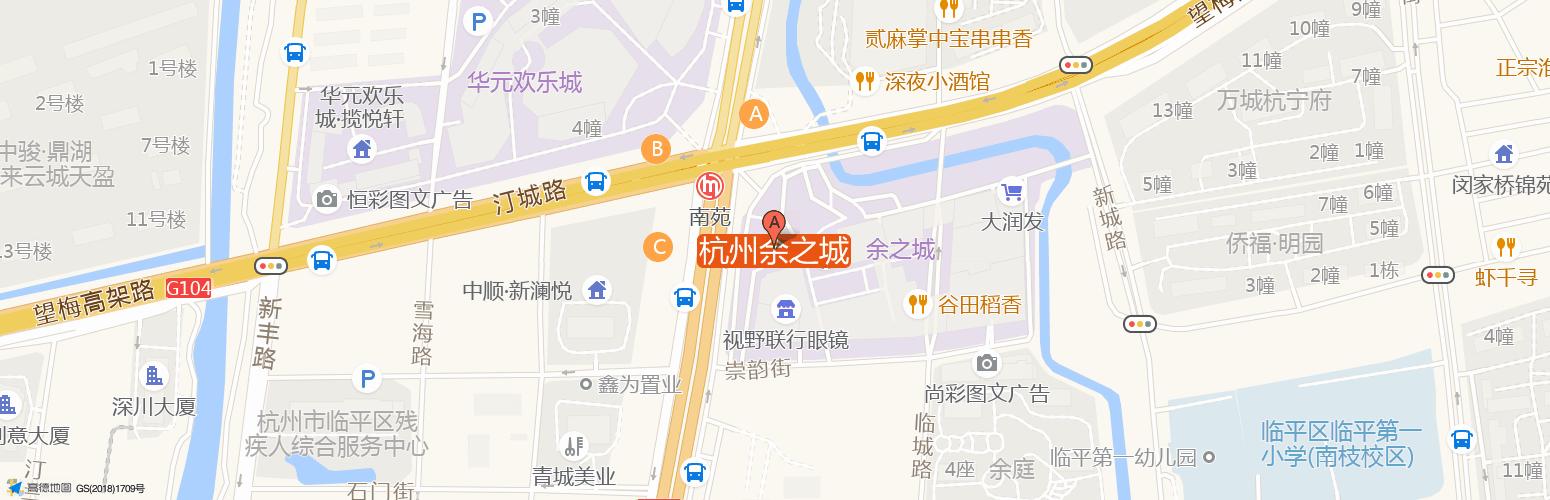 杭州余之城·优客工场