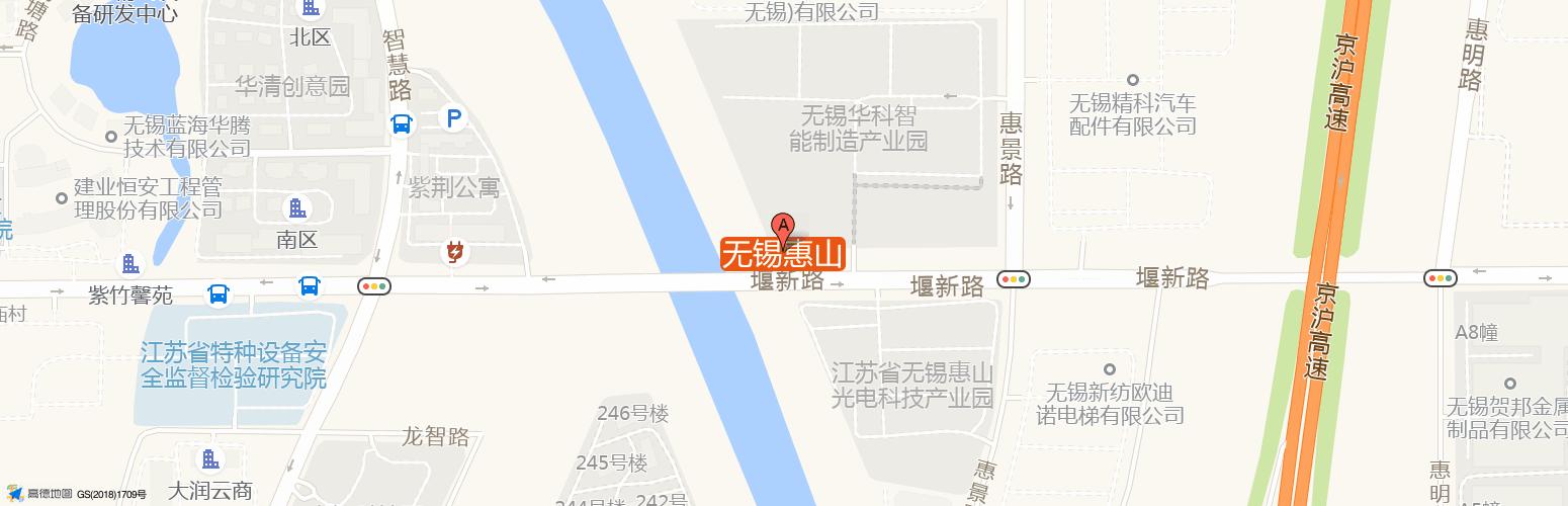 无锡惠山·优客工场