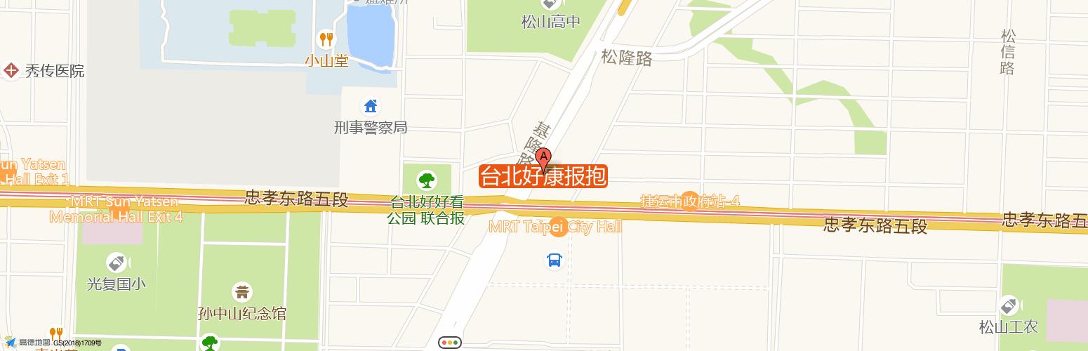 台北好康报抱·优客工场