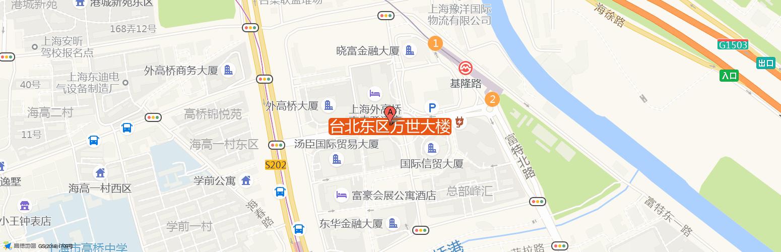 台北东区万世大楼·优客工场