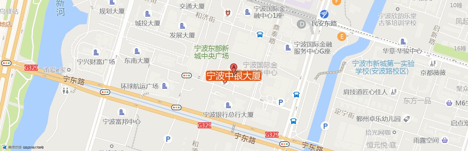 宁波中银大厦·优客工场