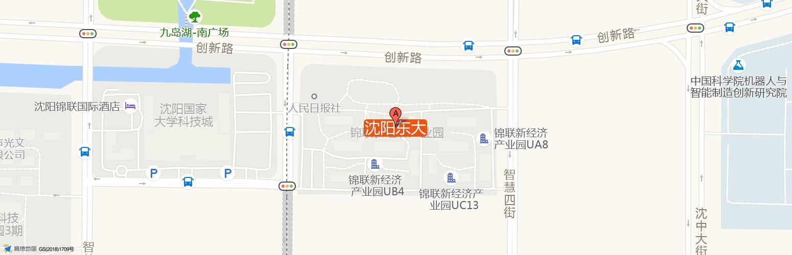 沈阳东大·优客工场